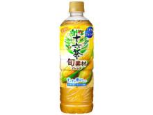 旬の北海道産とうもろこしを使用した「アサヒ 十六茶旬素材ブレンド」が発売!