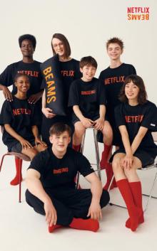 ネトフリ時間がもっと特別に。ユーモアあふれる「Netflix × BEAMS」アイテムが気になります