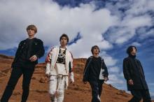ONE OK ROCK、新曲サプライズリリース&1年半ぶり有観客ライブ発表