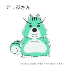 中村悠一、アニメ『ぼのぼの』にゲスト出演 見た目が対照的な2役を担当