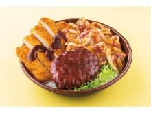 デミハンバーグ・チーズチキンかつ・生姜焼きが入った「肉トリプル丼」登場!