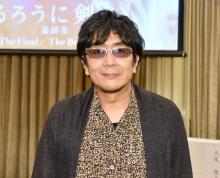 『るろ剣』大友啓史監督、映画・ドラマ誘致は「恋、夫婦と一緒」