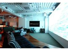 世界初のヘッドフォン劇場システムによる映画館「シアターギルド代官山」オープン
