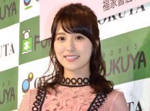 衛藤美彩、濃厚接触者に該当せずも自宅待機 夫の源田壮亮はコロナ感染