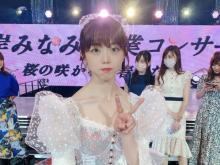"""AKB48卒業の峯岸みなみ、""""禁酒生活""""も卒業へ 2019年12月から536日継続中"""