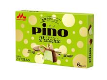 「ピノ」史上初!人気のピスタチオフレーバーがコンビニエンスストアで先行発売