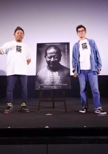 プロレスラー葛西純、ドキュメント映画は「3人目の子供みたいな感じ」
