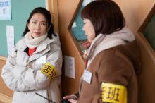 羽田美智子、極寒衣装でクランクイン ドラマ『#コールドゲーム』レポート