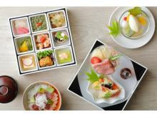 「琵琶湖マリオットホテル」旬の食材を取り入れた清涼感あふれるランチボックス発売