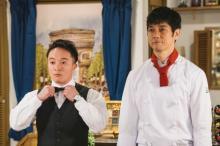 西島秀俊×濱田岳、共演ドラマ『シェフは名探偵』でべた褒め合戦「天才」「人を惹き付ける」