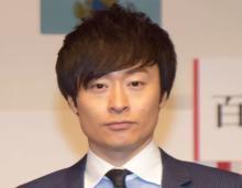 和牛・川西、18年前の履歴書写真「若い頃の田中圭」「お顔が整ってますね」