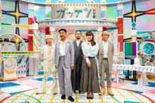 東京事変、NHKで11年ぶり特番 人気番組ジャックでガッテン連発!?