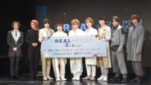 『REAL⇔FAKE』第2期ドラマでキャスト陣が意気込み 荒牧慶彦「注目するほどでない」小ネタ紹介