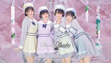 中井りかプロデュース新ユニット「CloudyCloudy」お披露目 NGT48に対抗心「負けたくない」