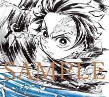 アニメ『鬼滅の刃』のサントラが1位 「紅蓮華」も史上7作目の大記録【オリコンランキング】