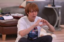 丸山隆平、中村アンへ気持ちを尋ねる…『着飾る恋』第7話あらすじ