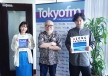 稲垣吾郎、大滝詠一さん名盤ジャケットにしみじみ 永井博氏とラジオ対談