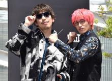 EXIT、ベッカムと肩並べ喜び「カムに憧れて…」 アイウェアブランド日本人初コラボ