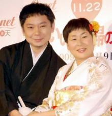 鈴木おさむ、妻・大島美幸との19年前の写真公開 「この頃から似てる?」「兄妹のよう」の声