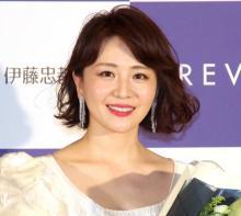 大橋未歩アナ、夫との2ショット公開「お似合い」「めちゃくちゃ素敵な写真!!」