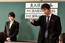 """『ドラゴン桜』が2週連続で1位 巧みなキャスティングで""""無名俳優""""も絶賛"""
