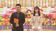 日向坂46佐々木久美、大好きな『有田P』出演でまさかの涙 ラバーガールはハードな依頼に苦悩