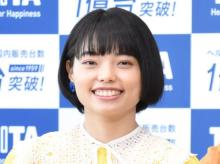 ぼる塾・きりや、平手友梨奈モノマネ「似すぎ!」「本人かと」 RG公開の『ドラゴン桜』パロディ