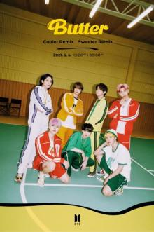 BTS、新曲「Butter」リミックス2曲追加 新ティザー写真も公開