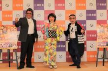 """水谷千重子、マツコの""""友人""""浜ローズとの30年ぶり再会に期待「声量がありますから」"""