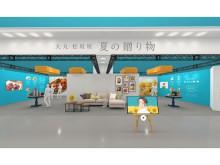 仮想空間でお中元を選べる!大丸・松坂屋の「バーチャルギフトセンター」が初登場
