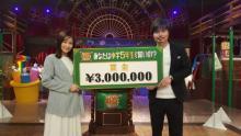 小澤征悦&岩田アナ、クイズ全問正解で300万獲得 『スッキリ』スタッフへ叙々苑弁当を差し入れ