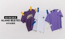 着こなしの幅を広げてくれるオーバーサイズのロゴT。ALANDが韓国の人気3ブランドの別注Tシャツを発売