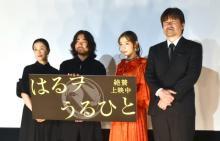 山田孝之、佐藤二朗監督作に出演も『るろ剣』PR「映画はみんな仲間ですから」