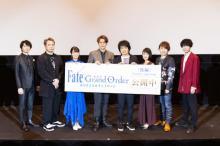 獅子王・川澄綾子のお言葉に『FGO』声優ひざまずく 円卓の騎士勢ぞろいに「誇らしい」