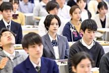 """ついに始まる""""東大模試"""" 生徒たちには焦りも… 『ドラゴン桜』第7話あらすじ"""
