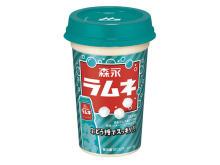 ゴクゴク飲める「森永ラムネ」!? お菓子の味を再現したカップ飲料が新登場
