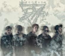 Dragon Ash、4年ぶり地上波で新曲2曲初披露へ 6・20放送『Love music』