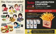 7ORDER、ウェンディーズ・ファーストキッチンとコラボ決定 メンバー命名オリジナルメニュー&特別店舗も展開