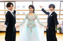 w-inds.千葉涼平、社交ダンス初挑戦に「間違いかと思った」マネージャー通して再確認