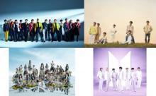『CDTVライブ!』EXILE、三代目JSB、乃木坂46、BTSが新曲フル尺披露決定