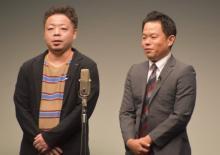 ダイアン・ユースケ、一般女性と結婚 ラジオでの電撃発表に相方・津田も驚き「教えてくれよ」
