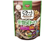 """日清シスコ「ごろっとグラノーラ」""""糖質オフシリーズ""""から2品が発売!"""