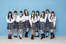 "Girls2、9人全員で実写ドラマ『ガル学。』初主演 OP曲は""スバにぃ""木村昴とコラボ"