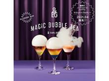週末限定マジックショーも!体験型ノンアルカクテルを楽しめる「MAGIC BUBBLE TEA」