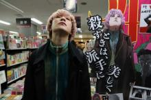 Fukase、遊び心満載なオフショット 殺人鬼・両角を「セルフカバー」