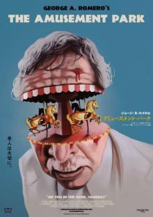 『ゾンビ』の監督が撮った悲惨過ぎてお蔵入りの未発表映画 半世紀経て日本初公開