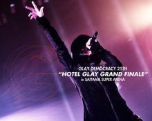 GLAY、最新ライブ映像作品が「ミュージックDVD・BDランキング」1位獲得【オリコンランキング】