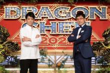 料理人のM-1『DRAGON CHEF』 決勝は7・4に全国放送