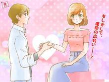 彼氏にすると幸せになれる「いい人」の特徴って?
