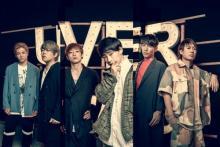 "UVERworld、新曲「NAMELY」MV公開 楽曲の世界観を""クリーン""に表現"